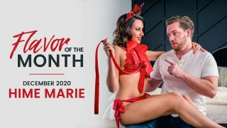 December 2020 Flavor Of The Month Hime Marie